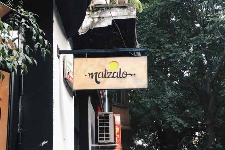 Рисуване на керамика в Matzalo a.k.a творчество и многозабавления